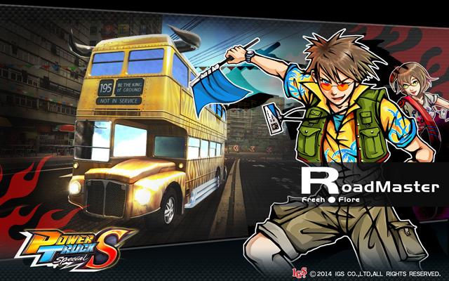 Power Truck Special Powertrucksp_06