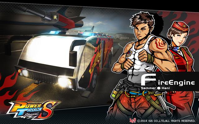 Power Truck Special Powertrucksp_07