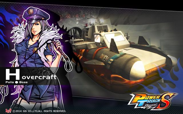 Power Truck Special Powertrucksp_08