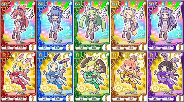 Puyo Puyo!! Quest Arcade Ppqav12_04