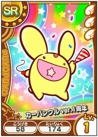 Puyo Puyo!! Quest Arcade Puyoquest1y_03