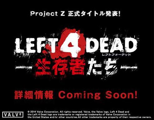 Left 4 Dead -Survivors- Pz_01
