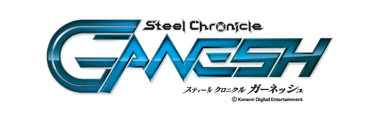 Steel Chronicle Ganesh Scg_02