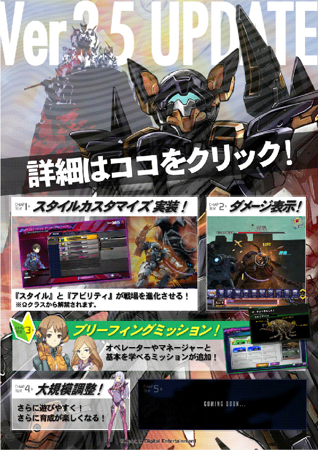 Steel Chronicle Victroopers ver3.0 Scvv35_03