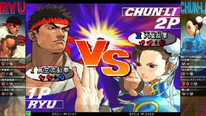 Street Fighter III: 3rd Strike (NESiCAxLive) Sf33rd_05