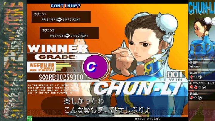 Street Fighter III: 3rd Strike (NESiCAxLive) Sf33rd_08