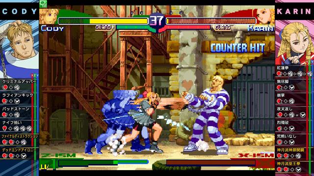 Street Fighter Zero 3 (NESiCAxLive) Sfz3_01