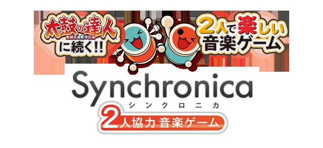 Synchronica Synchronica_logo