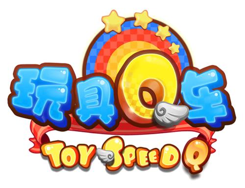 Toy Speed Q Toyspeedq_logo