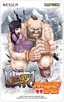 Ultra Street Fighter IV Usf4_gift
