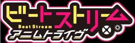 BeatStream Animtribe Bsanim_logo