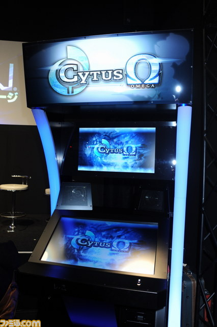 Cytus Ω Cytus_01