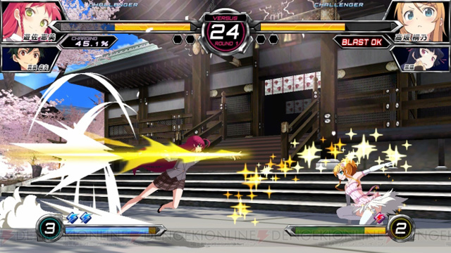 Dengeki Bunko FIGHTING CLIMAX IGNITION Dbfcnw_03