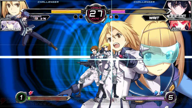 Dengeki Bunko FIGHTING CLIMAX IGNITION Dbfcnw_07