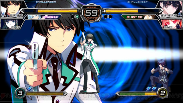 Dengeki Bunko FIGHTING CLIMAX IGNITION Dbfcnw_11