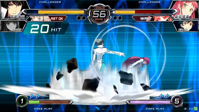 Dengeki Bunko FIGHTING CLIMAX IGNITION Dbfcnw_14