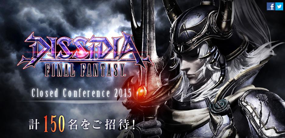 Dissidia Final Fantasy Dffconf