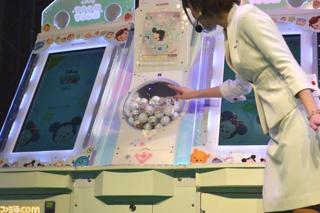 Disney Tsum Tsum Disneytt_05
