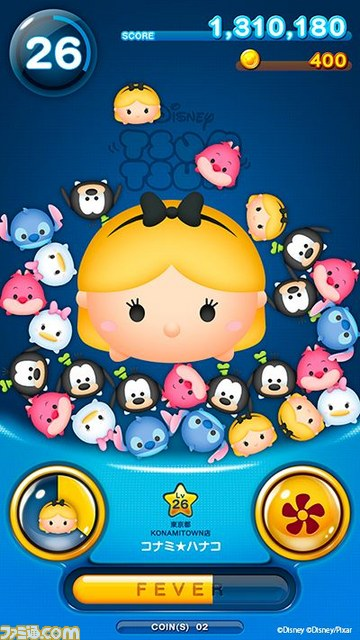 Disney Tsum Tsum Disneytt_10