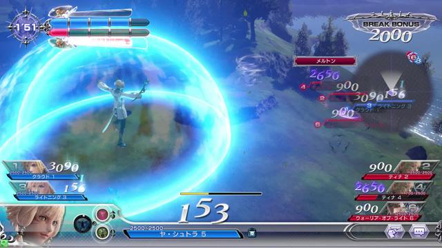Dissidia Final Fantasy Dissidia_10