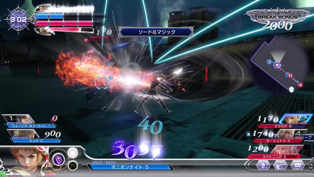 Dissidia Final Fantasy Dissidia_14