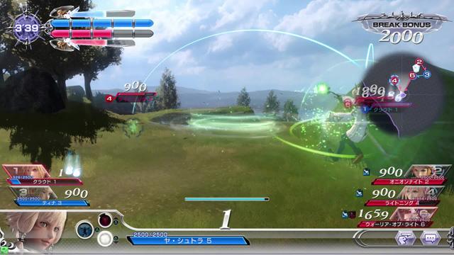 Dissidia Final Fantasy Dissidia_16