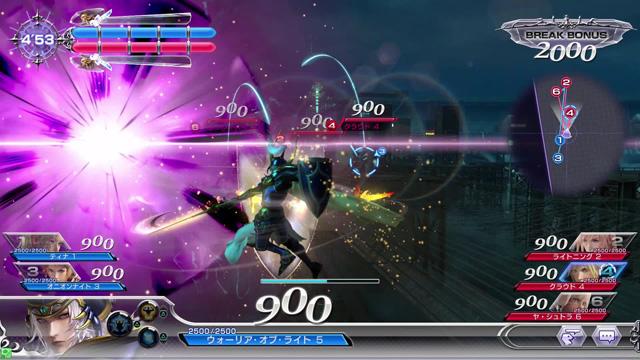 Dissidia Final Fantasy Dissidia_20