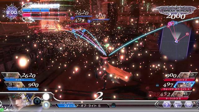 Dissidia Final Fantasy Dissidia_22