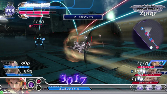 Dissidia Final Fantasy Dissidia_25