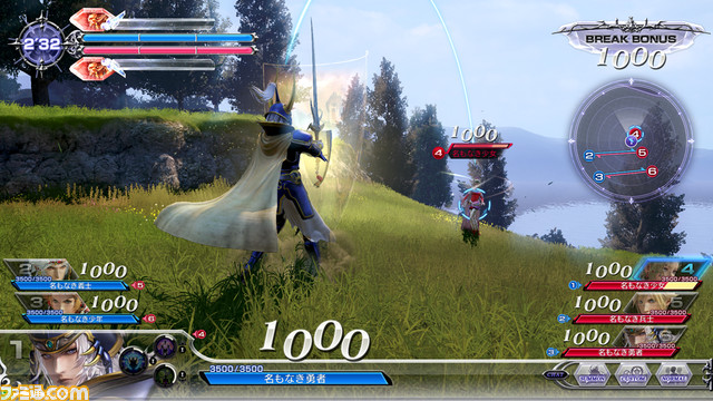 Dissidia Final Fantasy Dissidia_27