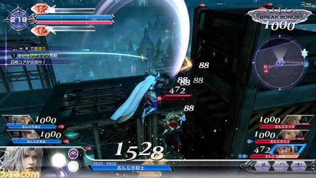 Dissidia Final Fantasy Dissidia_33