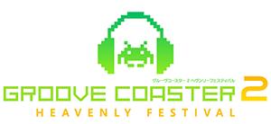Groove Coaster 2 Heavenly Festival Groovec2_logo