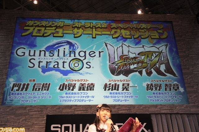 Gunslinger Stratos 2 Gs2xusf4_02