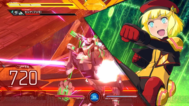 Mobile Suit Gundam Extreme VS. Maxi Boost Gunmax1502_16