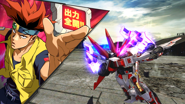 Mobile Suit Gundam Extreme VS. Maxi Boost Gunmax1505_04