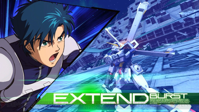 Mobile Suit Gundam Extreme VS. Maxi Boost ON Gunmaxon_10