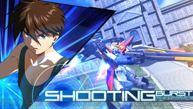 Mobile Suit Gundam Extreme VS. Maxi Boost ON Gunmaxon_11