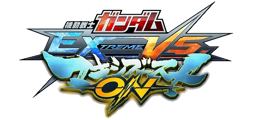Mobile Suit Gundam Extreme VS. Maxi Boost ON Gunmaxon_logo
