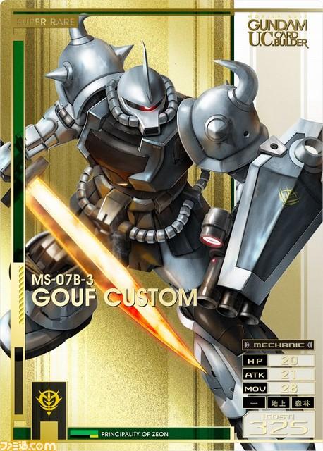 Mobile Suit Gundam U.C. Card Builder Gunuc_01
