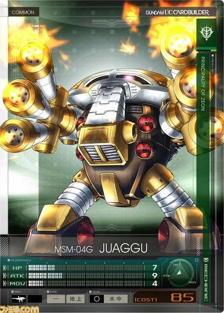 Mobile Suit Gundam U.C. Card Builder Gunuc_02