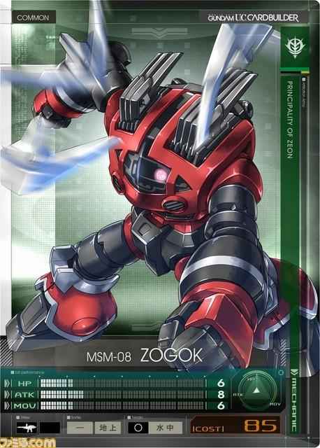 Mobile Suit Gundam U.C. Card Builder Gunuc_03