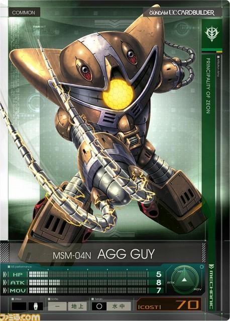 Mobile Suit Gundam U.C. Card Builder Gunuc_04