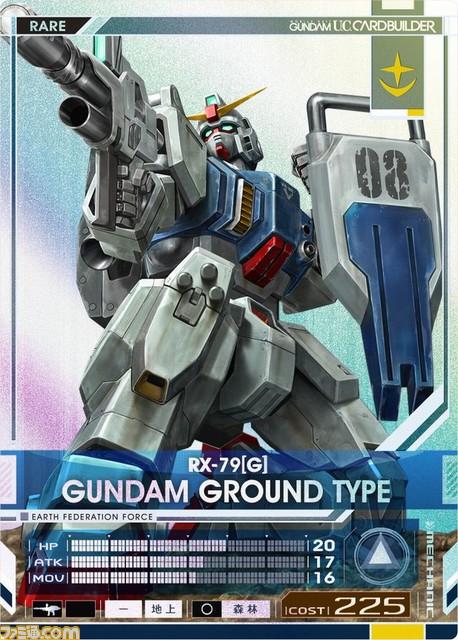 Mobile Suit Gundam U.C. Card Builder Gunuc_05