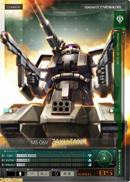 Mobile Suit Gundam U.C. Card Builder Gunuc_06