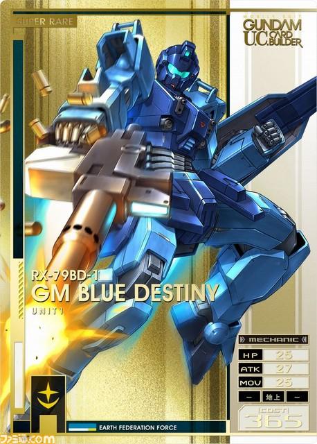 Mobile Suit Gundam U.C. Card Builder Gunuc_07