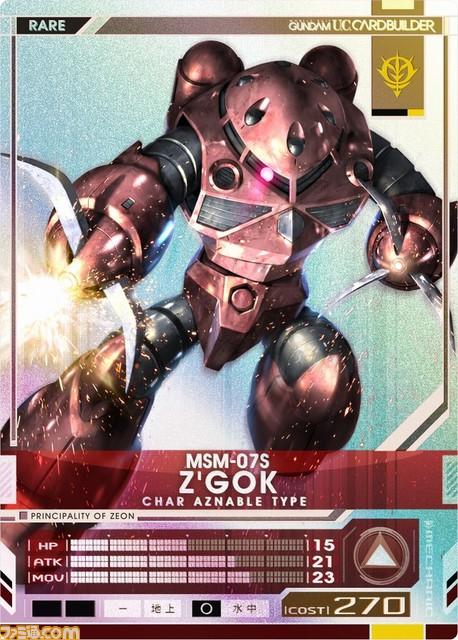 Mobile Suit Gundam U.C. Card Builder Gunuc_08