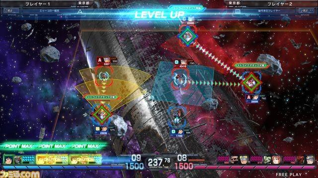 Mobile Suit Gundam U.C. Card Builder Gunuc_09
