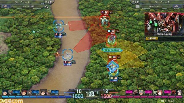 Mobile Suit Gundam U.C. Card Builder Gunuc_10