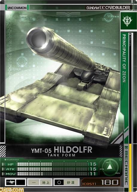 Mobile Suit Gundam U.C. Card Builder Gunuc_13