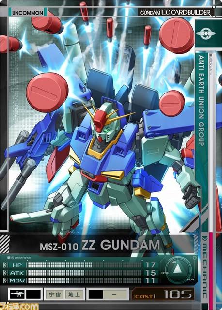 Mobile Suit Gundam U.C. Card Builder Gunuc_17